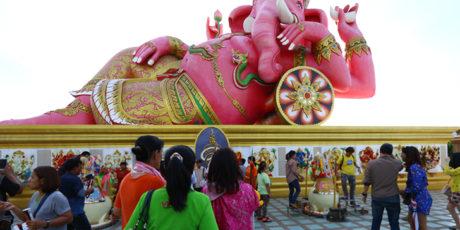 タイ東部の画像
