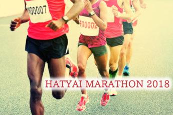 ハジャイマラソン2018(HATYAI MARATHON 2018)の受付開始!のサムネイル画像