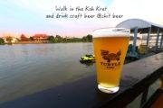 2/17(土)  クレット島を散策してクラフトビールを飲もう!のサムネイル画像