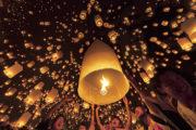 【VIP席】2020年 イーペン祭り(コムローイ祭り)早割にて予約受付中のサムネイル画像