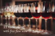 ワイン好き必見! バンコクでワイン飲み放題を実施しているレストラン&バー11軒のサムネイル