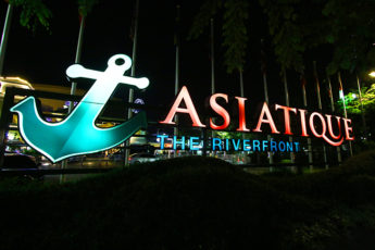 ASIATIQUE THE RIVERFRONT(アジアティーク ザ リバーフロント)の周辺画像