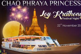 11/22(木)ロイクラトンの夜は特別メニューのチャオプラヤーディナークルーズで|CHAO PHRAYA PRINCESSのツアー画像
