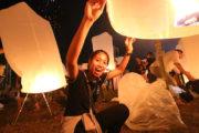 2019年 チェンマイ イーペン祭り(コムローイ祭り)開催日決定!のサムネイル