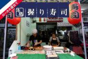 【バンコク屋台寿司】料亭で20年修行した料理人が出す一貫20バーツの本格寿司。BTSプラカノン駅徒歩圏内のサムネイル